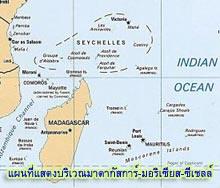 ทะเลปีศาจ, ทะเล, เกาะ, อาณาเขตอาถรรพณ์, มาดากัสการ์, มหาสมุทรอินเดีย